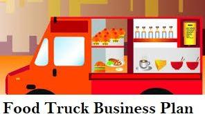 खाद्य ट्रक व्यापा
