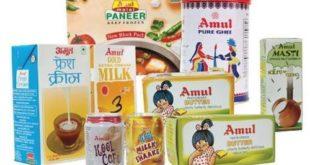 अमूल पार्लर फ्रेंचाइजी | Amul Parlour Franchise