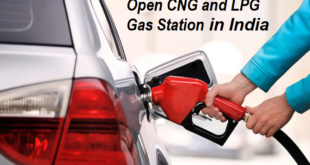 सीएनजी और एलपीजी गैस स्टेशन | CNG and LPG Gas Station