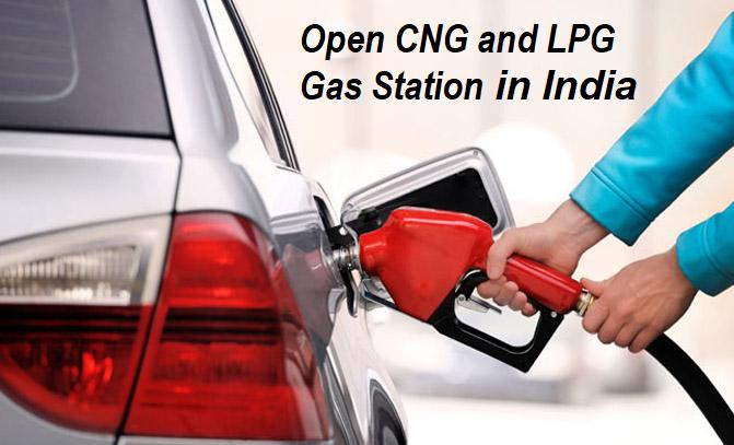 सीएनजी और एलपीजी गैस स्टेशन | CNG and LPG Gas Station