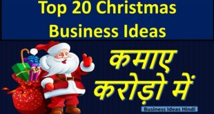 Christmas Business Ideas