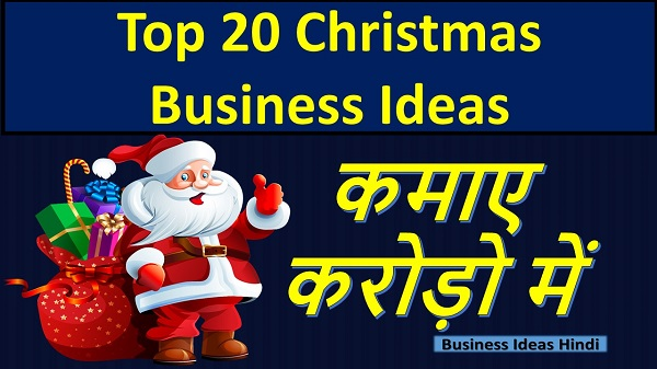 Christmas Business Ideas