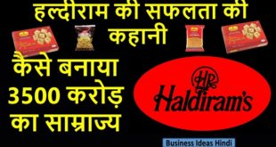 Haldiram Success Story