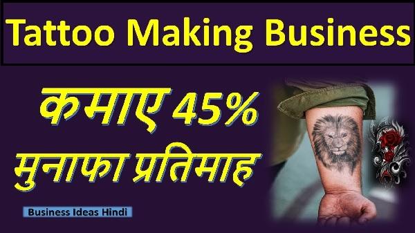 tattoo making business
