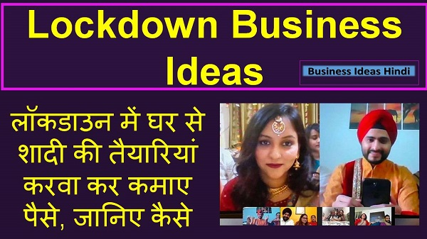lockdown wedding ideas