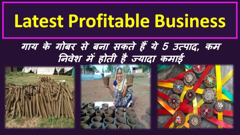 latest profitable business