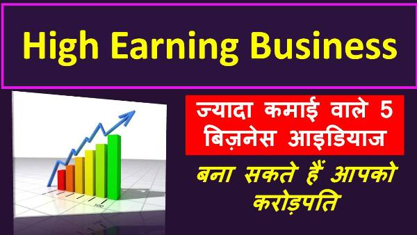 high earning business