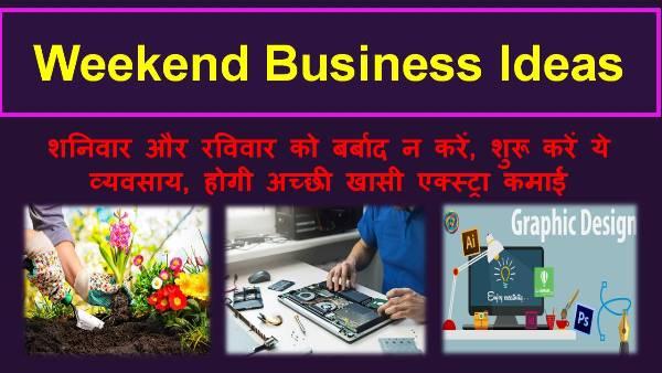 weekend business ideas