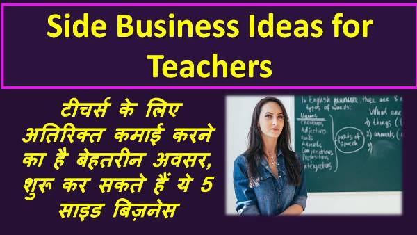 side business for teachers