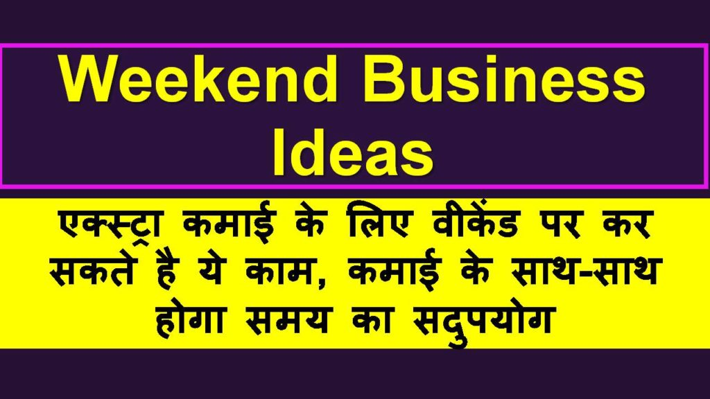 weekend-extra-income-ideas-plan